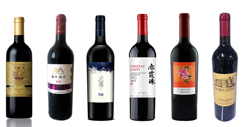 2020 DWWA: Award-winning Chinese wines - Bronze II